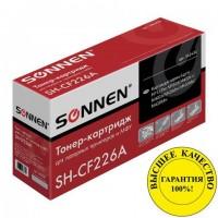Картридж лазерный SONNEN (SH-CF226A) для HP LJ Pro M402d/dn/n/dw/M426fdn/fdw, ВЫСШЕЕ КАЧЕСТВО, ресурс 3100 стр., 362430