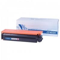 Картридж лазерный NV PRINT (NV-CF403X) для HP M252dw/M252n/M274n/M277dw/M277n, пурпурный, ресурс 2300 страниц