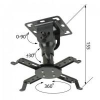Кронштейн для проекторов потолочный KROMAX PROJECTOR-10, 3 степени свободы, высота 15,5 см, 20 кг, 20037