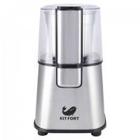 Кофемолка KITFORT КТ-1315, 180 Вт, вместимость 60 г, металл, серебро, KT-1315