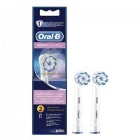"Насадки для электрической зубной щетки ORAL-B (Орал-би) ""Sensi Ultrathin EB60"", КОМПЛЕКТ 2 шт., 53016193"