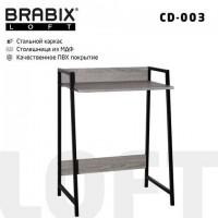 "Стол на металлокаркасе BRABIX ""LOFT CD-003"", 640х420х840 мм, цвет дуб антик, 641216"