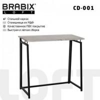 """Стол на металлокаркасе BRABIX """"LOFT CD-001"""", 800х440х740 мм, складной, цвет дуб антик, 641210"""
