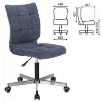 """Кресло BRABIX """"Stream MG-314"""", без подлокотников, пятилучие серебристое, ткань, темно-синее, 532397, MG-314_532397"""