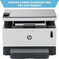 МФУ лазерное HP Neverstop Laser 1200a