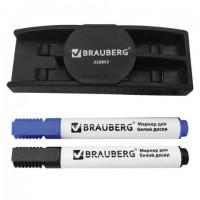 Набор для магнитно-маркерной доски (магнитный стиратель, 2 маркера 5 мм: черный, синий), BRAUBERG, 236853