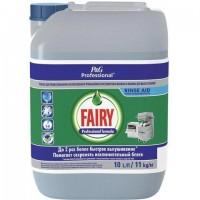 Ополаскиватель для посудомоечных машин 10 л FAIRY (Фейри) Professional, концентрат, ш/к 96622, 81745541