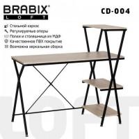 "Стол на металлокаркасе BRABIX ""LOFT CD-004"", 1200х535х1110 мм, 3 полки, цвет дуб натуральный, 641220"