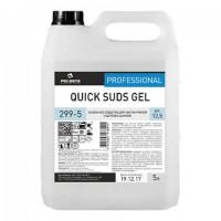 Средство для чистки плит, духовок, грилей от жира/нагара 5 л, PRO-BRITE QUICK SUDS GEL, щелочное, гель, 299-5