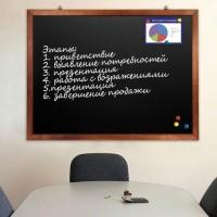 Доска для мела магнитная 90х120 см, черная, деревянная окрашенная рамка, Россия, BRAUBERG, 236893