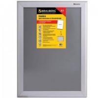 Рамка настенная для рекламы БОЛЬШОГО ФОРМАТА (594х841 мм), алюминий, прижимные стороны, BRAUBERG, 232206