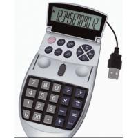 Настольный калькулятор CITIZEN USB-MO12