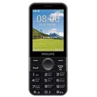 Телефон мобильный Philips E580 Xenium (Black)