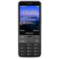 Телефон мобильный Philips Xenium E590 Black