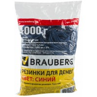 Резинка банковская универсальная Brauberg, d=60мм, натуральный цвет, натуральный каучук, 1кг в упаковке (440052)