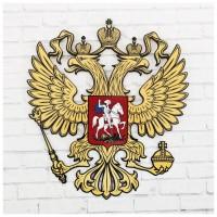 Герб настенный «Россия», 22,5 х 25 см