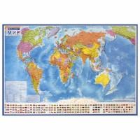 Карта мира политическая 101х70 см, 1:32М, с ламинацией, интерактивная, европодвес, BRAUBERG, 112381