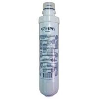 Фильтр для пурифайера Vatten C1 сорбционный (угольный предварительный)