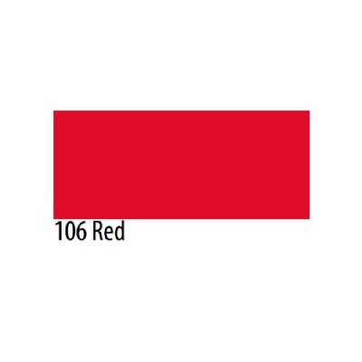 Термоплёнка Chemica firstmark полуматовая для изделий из хлопка, п/э, акрила, красная, 50х100см, м