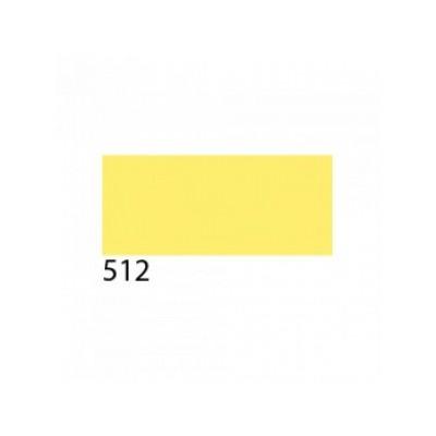 Термоплёнка Chemica upperflok бархатная для изделий из хлопка, п/э, акрила, лимонно-жёлтая, 50х100см, м