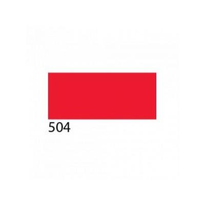 Термоплёнка Chemica upperflok бархатная для изделий из хлопка, п/э, акрила, тёмно-красная, 50х100см, м