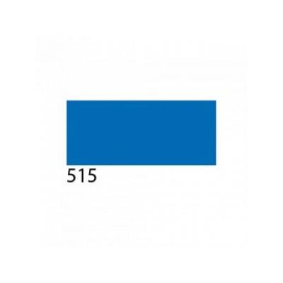 Термоплёнка Chemica upperflok бархатная для изделий из хлопка, п/э, акрила, ярко-голубая, 50х100см, м