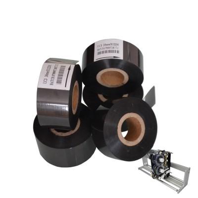 Фольга для горячего тиснения (черная) 86mm, шт