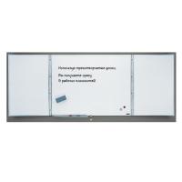 12 402 03 Трехстворчатая белая эмалевая доска в системной раме ferroscript Magnetoplan, створка 1200 х 900 мм + две створки 600 х 900 мм