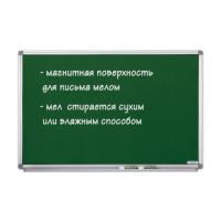 12 405 95 Доска школьная меловая зеленая SP Magnetoplan, 1500 х 1200 мм