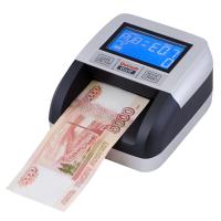 Автоматический детектор валют (банкнот) DoCash Golf RUB (с АКБ)