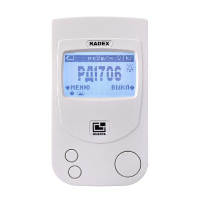 Дозиметр радиации бытовой Радэкс РД1706 (Radex)