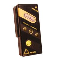 Дозиметр-радиометр МКГ-01, голосовые функции