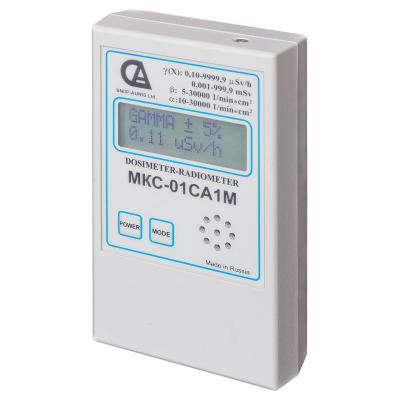 Дозиметр-радиометр МКС-01СА1М