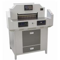 Гильотинный резак для бумаги Bulros professional series 4606V3