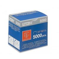 Картридж для Rapid 5080 (5000 скоб)