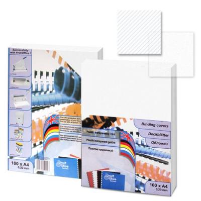 Обложка для переплета прозрачная глянцевая (рифленая) А4, толщина 0,40 мм, 50 шт