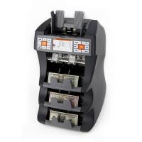 Счетчик-сортировщик банкнот MSD-4000