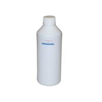 Сублимационные чернила для Epson 1000 мл, цвет cyan/синий