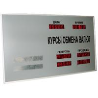 Табло курсов валют Kobell CERB-2