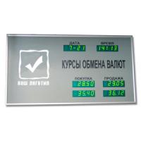 Табло курсов валют Kobell TEK-2