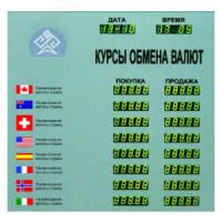 Табло курсов валют Kobell TEK-8