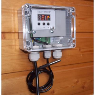 Терморегулятор-датчик электронный в герметичном корпусе Термит 8Н