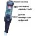 Терморегулятор Термит 5 с индикацией температуры