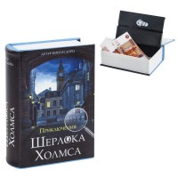 "291056 Сейф-книга ""Приключения Шерлока Холмса"", 57х130х185 мм, ключевой замок, BRAUBERG"