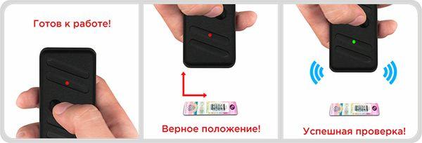 Cassida_EasyCheck-4.jpg
