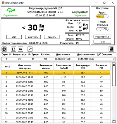 Radex_MR-107-3.png